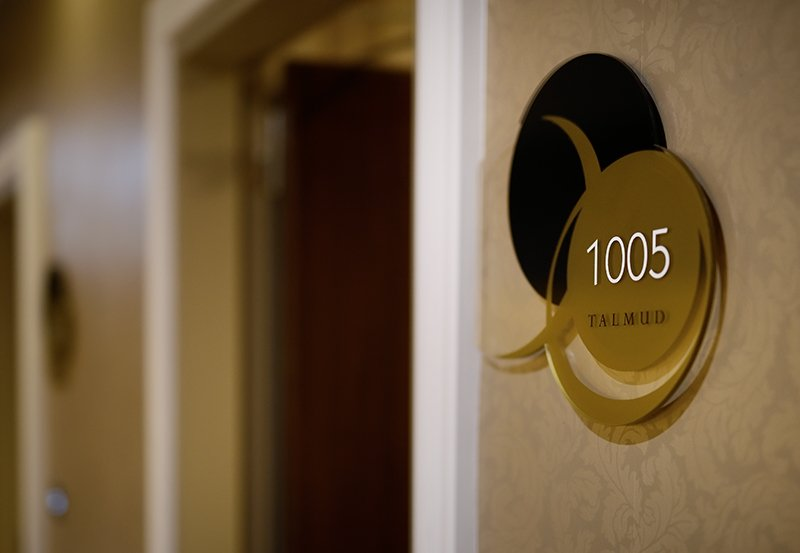 塔木德酒店台南館 Talmud Hotel Tainan